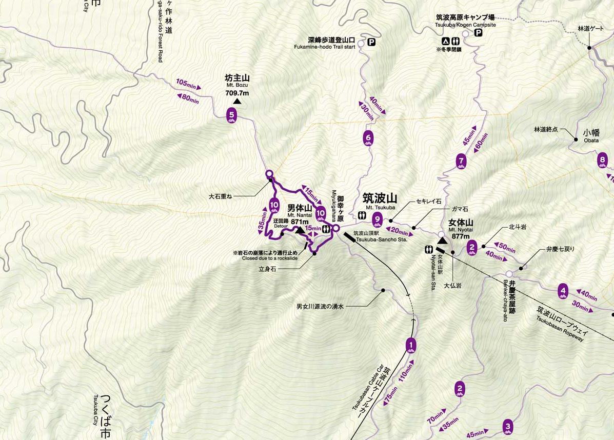 筑波山自然研究路コースマップ
