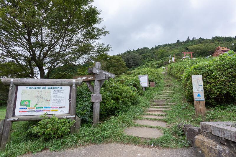 筑波山登山 おたつ石コース入口からの景色