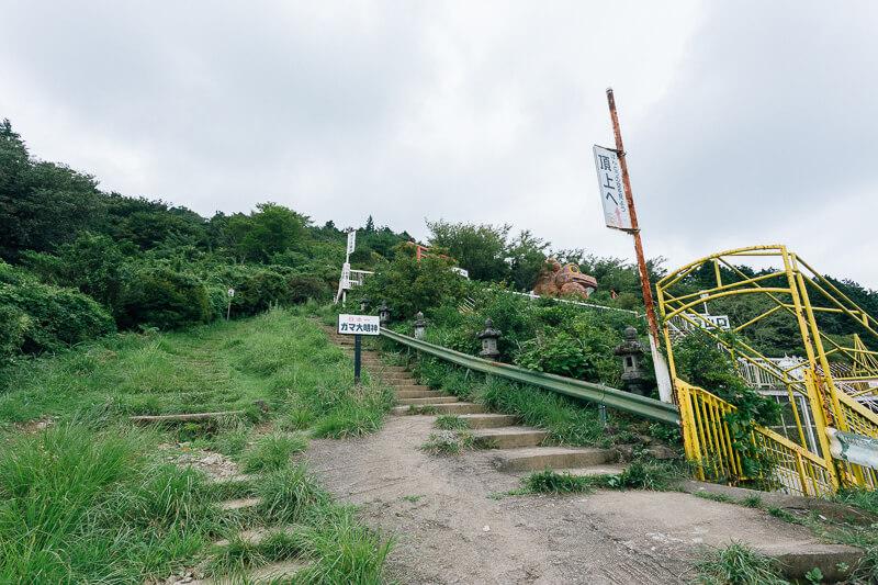 筑波山登山 おたつ石コース ガマ大明神 ガマランド