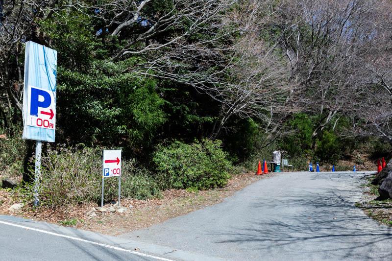 筑波山梅林周辺の駐車場