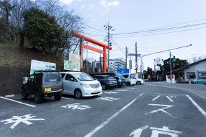 筑波山 つくば湯手前の駐車場