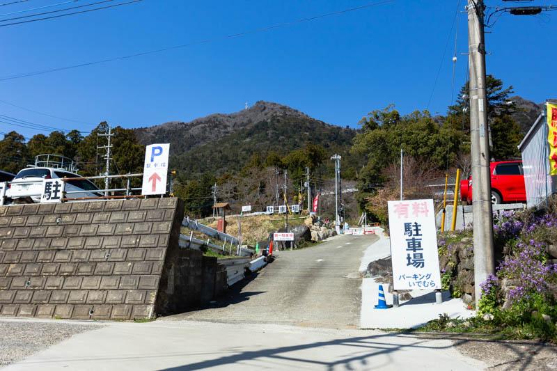 筑波山神社周辺の駐車場「パーキングいでむら」