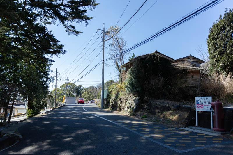 筑波山神社周辺の駐車場「いしはま」