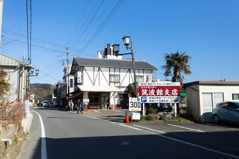 筑波山の参道沿いにある駐車場
