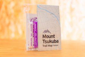 Mount Tsukubaシェアセット