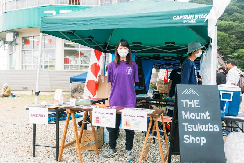 筑波山グッズショップ「THE Mount Tsukuba shop」