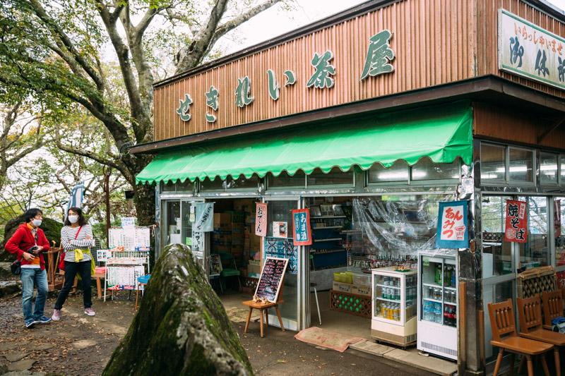 筑波山のせきれい茶屋