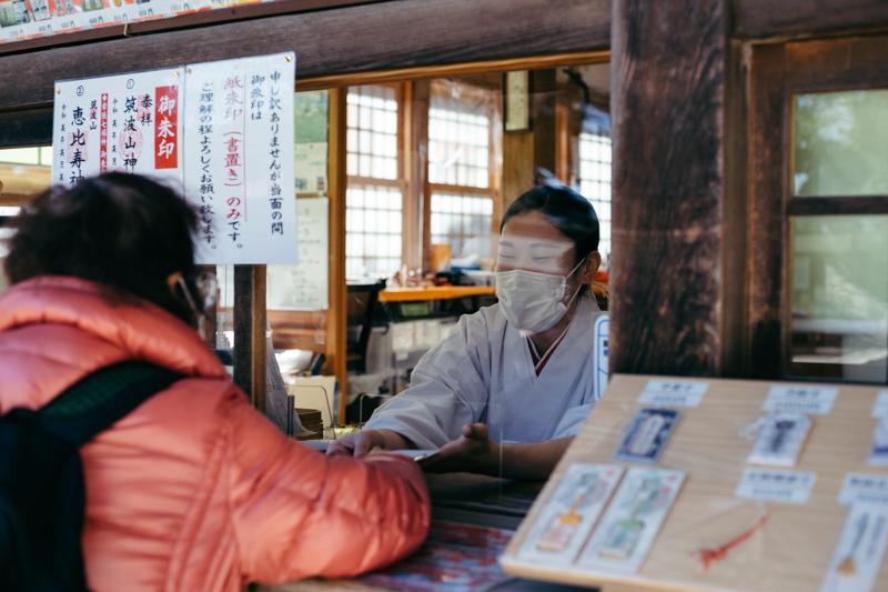 筑波山神社 社務所