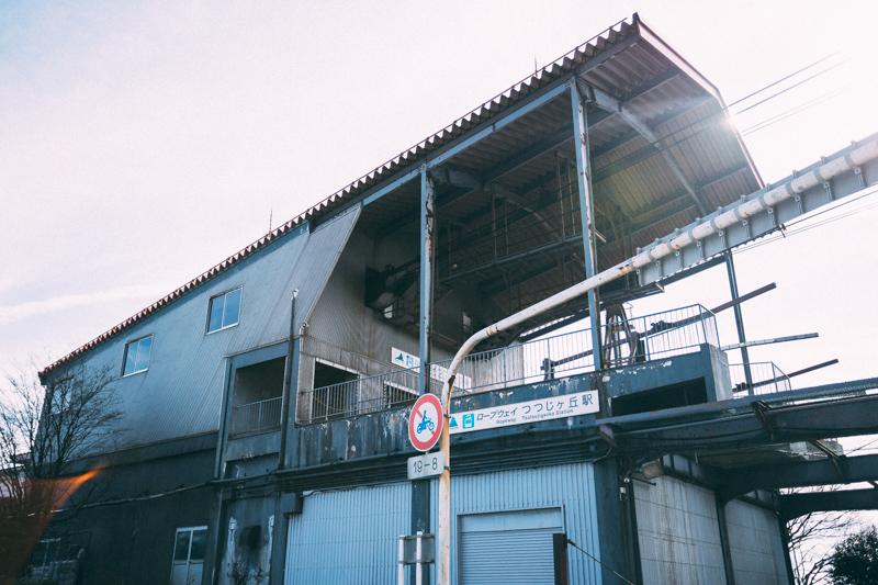 筑波山ロープウェイ「つつじヶ丘駅」